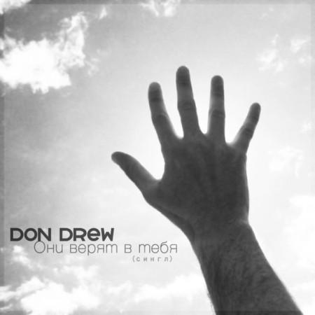Don Drew - Они верят в тебя