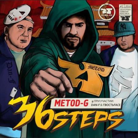 Metod G - 36 Steps