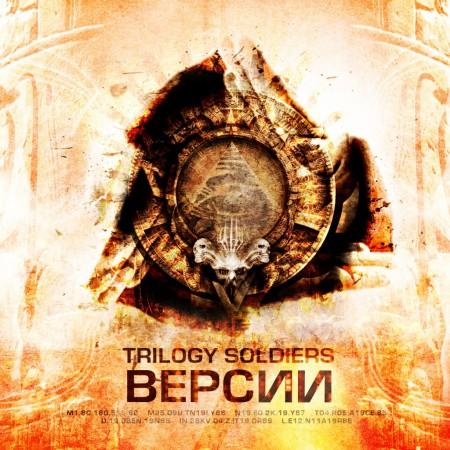 Trilogy Soldiers - Версии