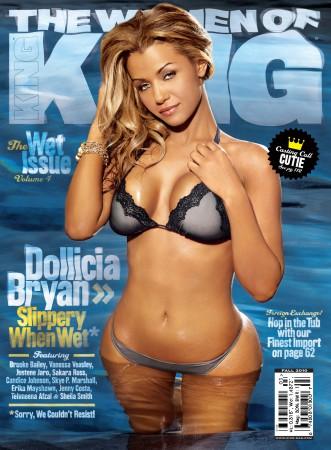 Dollicia Bryan - обложка King Magazine
